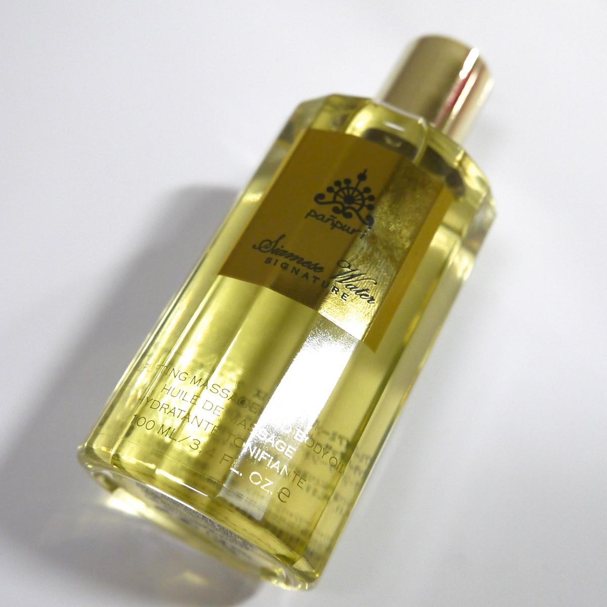 保湿力+誘眠作用も◎香りを纏うボディケア。パンピューリボディオイル