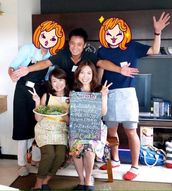 おしゃれお魚料理を学ぶ♡イケメン先生のお料理教室!
