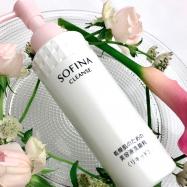【乾燥肌対策】乾燥肌は美容液で洗ってうるおいキープ*SOFINA CLEANSEのW洗顔