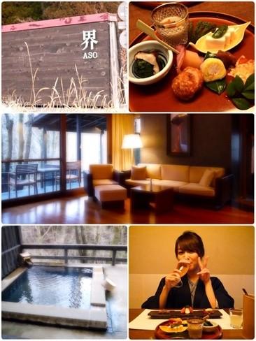 憧れの「界 阿蘇」に泊まってきました♡