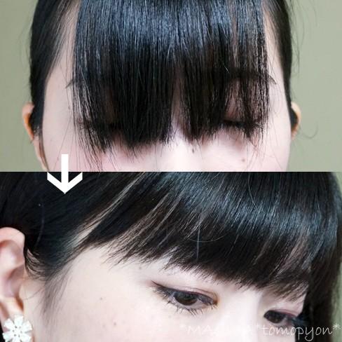 前髪セルフカット★ポイントは、ハサミを○○○すること!自宅で簡単にイメチェン♪