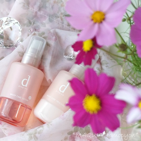 カサカサ・粉ふき敏感肌に。守り・育むケアを!dプログラム モイストケアの化粧水・乳液