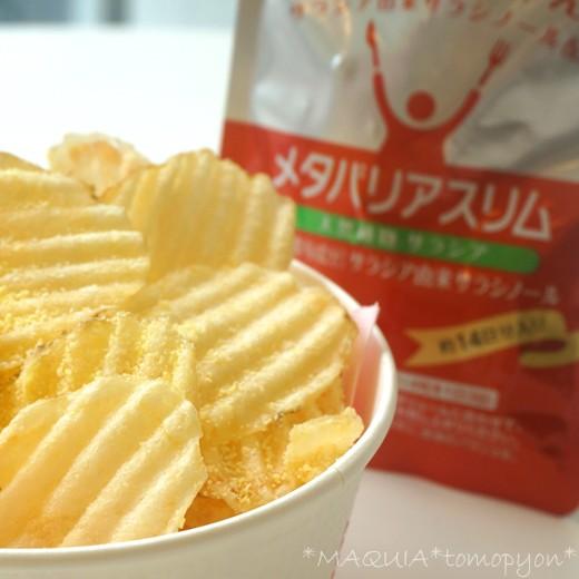 食べ歩きデートのお供に❤メタバリアスリムをお試し! by富士フイルム