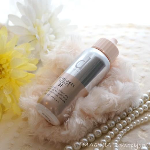 花粉や大気汚染から肌を守れ!dプログラム アレルバリア エッセンスBB