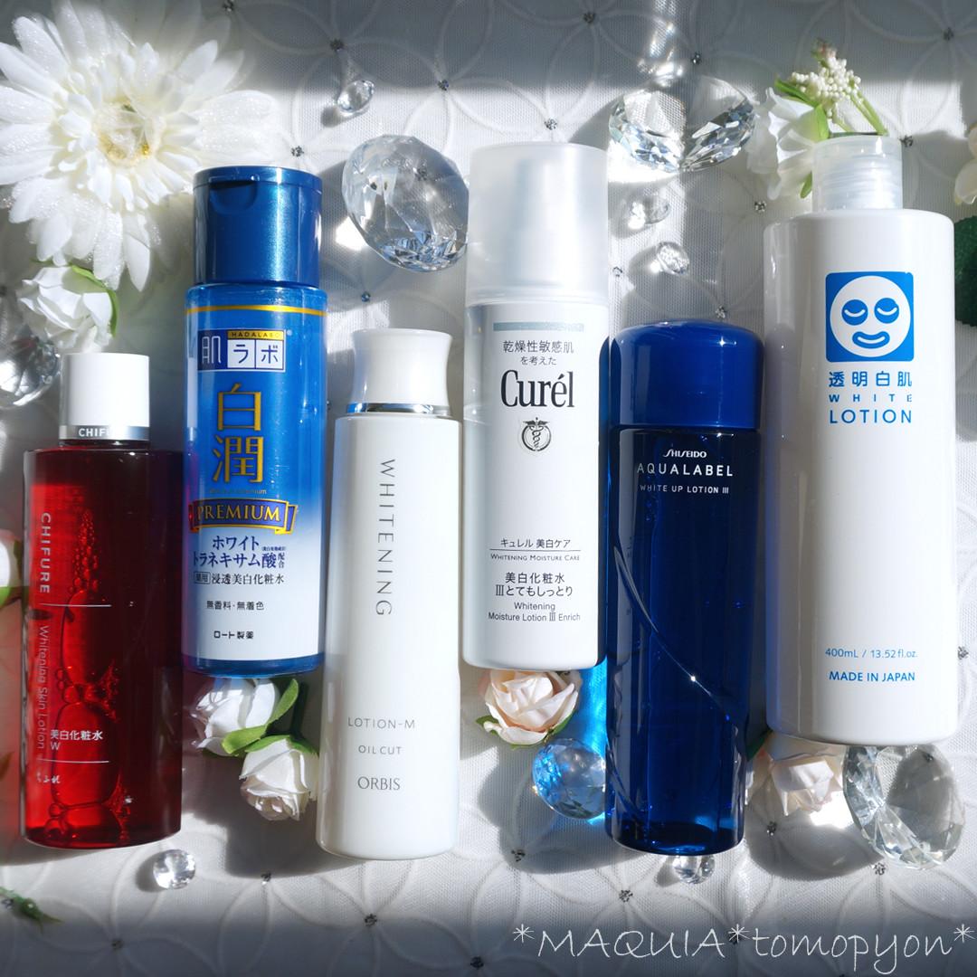 プチプラなのに優秀❤人気の美白化粧水ランキング☆30代乾燥肌におすすめ! | マキアオンライン(MAQUIA ONLINE)