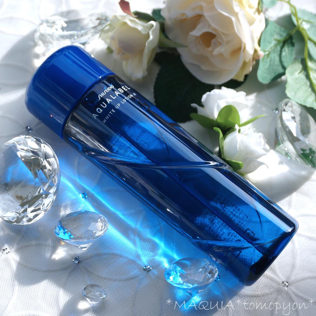 プチプラなのに優秀❤人気の美白化粧水ランキング☆30代乾燥肌がおすすめ!第3位