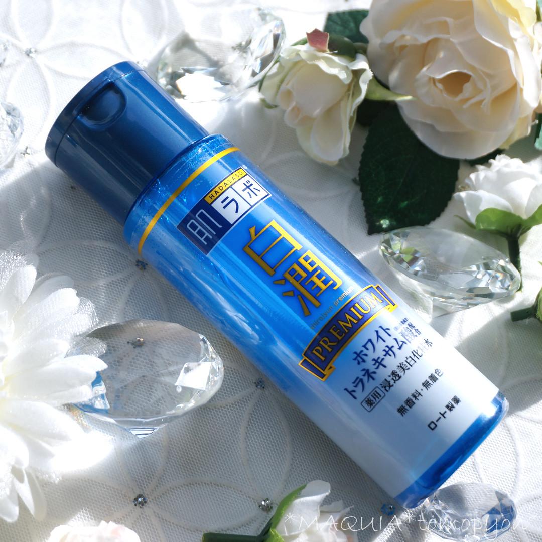 ロート製薬  肌ラボ 白潤プレミアム 薬用浸透美白化粧水