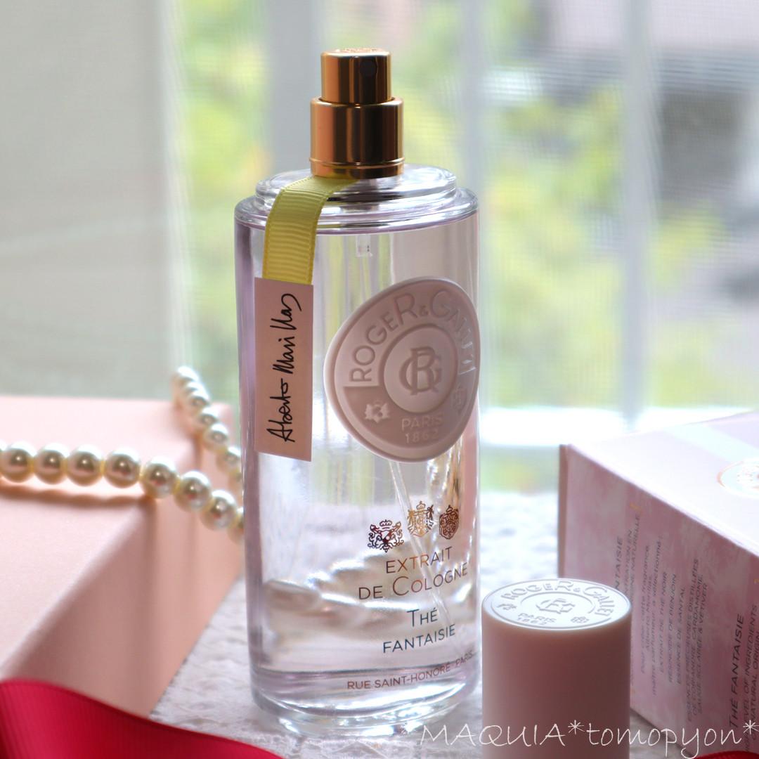 紅茶の香りの香水❤ ロジェ・ガレ エクストレド コロン テ ファンタジー❤残暑を忘れる香り