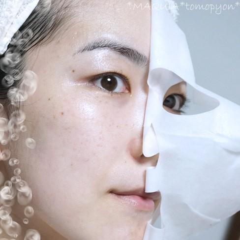 スペシャルケア部門受賞☆エスティローダー マイクロエッセンスマスク☆2015上半期MAQUIAベストコスメ!