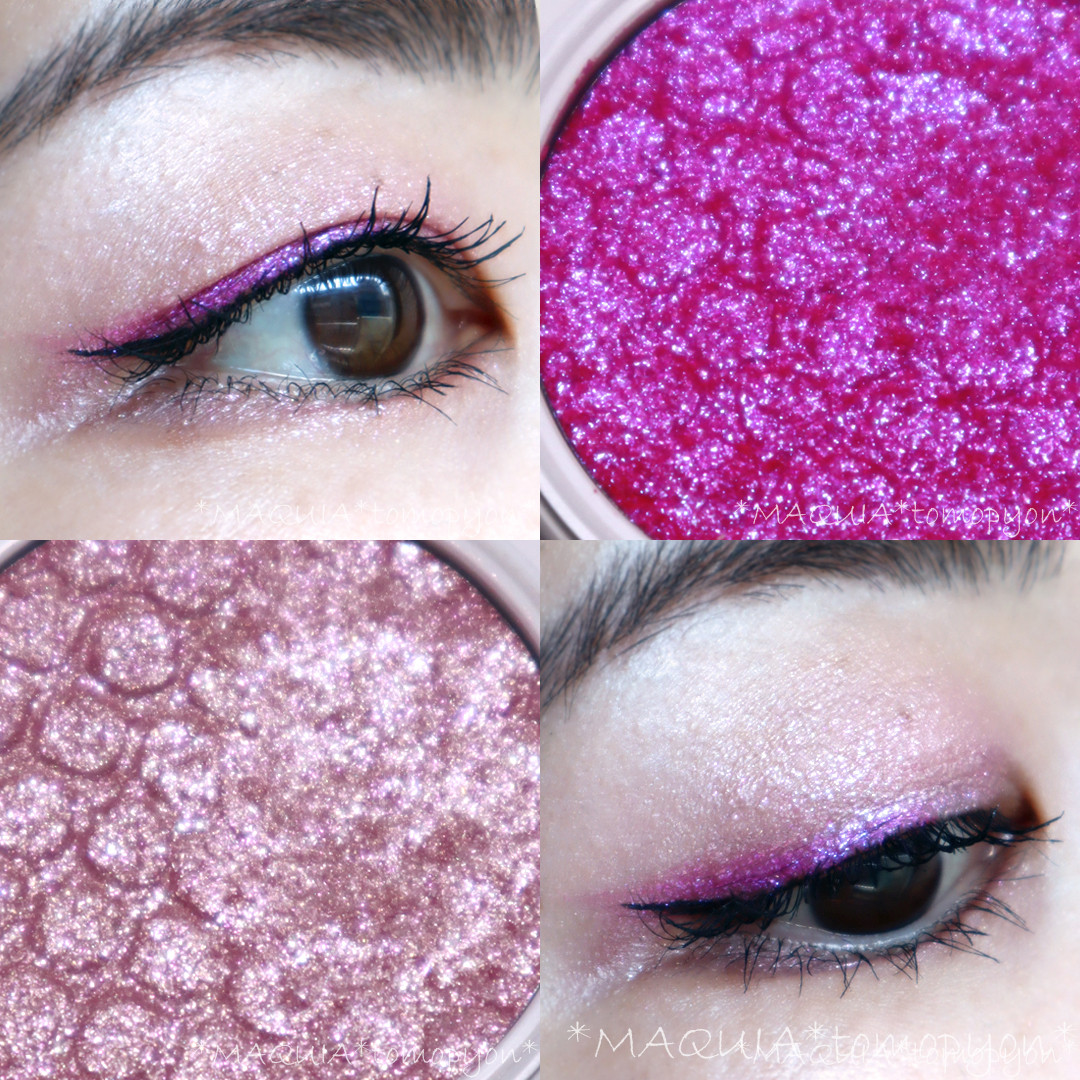 【奥二重メイク】バレンタインはピンクメイクで❤腫れぼったくならないピンクの使い方