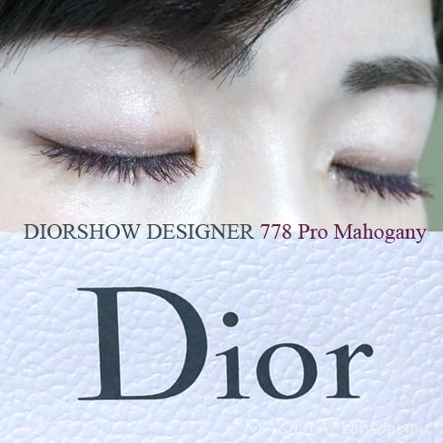 Dior★マスカラ ディオールショウデザイナー★春の限定色:778 プロ マホガニー