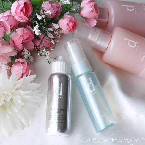花粉・PM2.5・紫外線…春の刺激から肌を守る!dプログラム アレルバリアエッセンス
