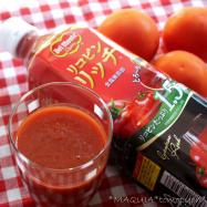 美白・美肌に❤リコピン1.5倍のトマトジュース❤デルモンテ リコピンリッチ トマト飲料