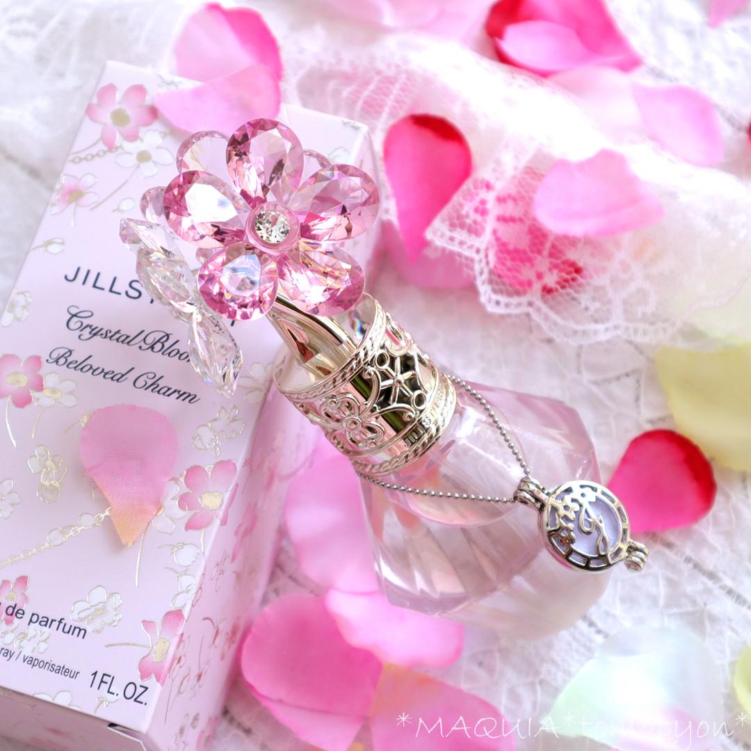 最高に可愛い❤ジルスチュアート❤クリスタルブルーム ビーラブドチャーム オードパルファン❤2019年新作香水