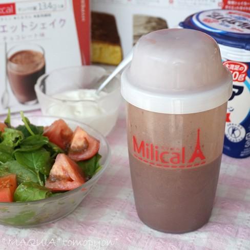 ミリカルダイエットはじめました!!特に体脂肪率とぷよ腹的な意味で・・・
