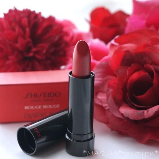 肌まで綺麗に見える赤リップ!SHISEIDO ルージュ ルージュ 16色から自分に似合う赤を!