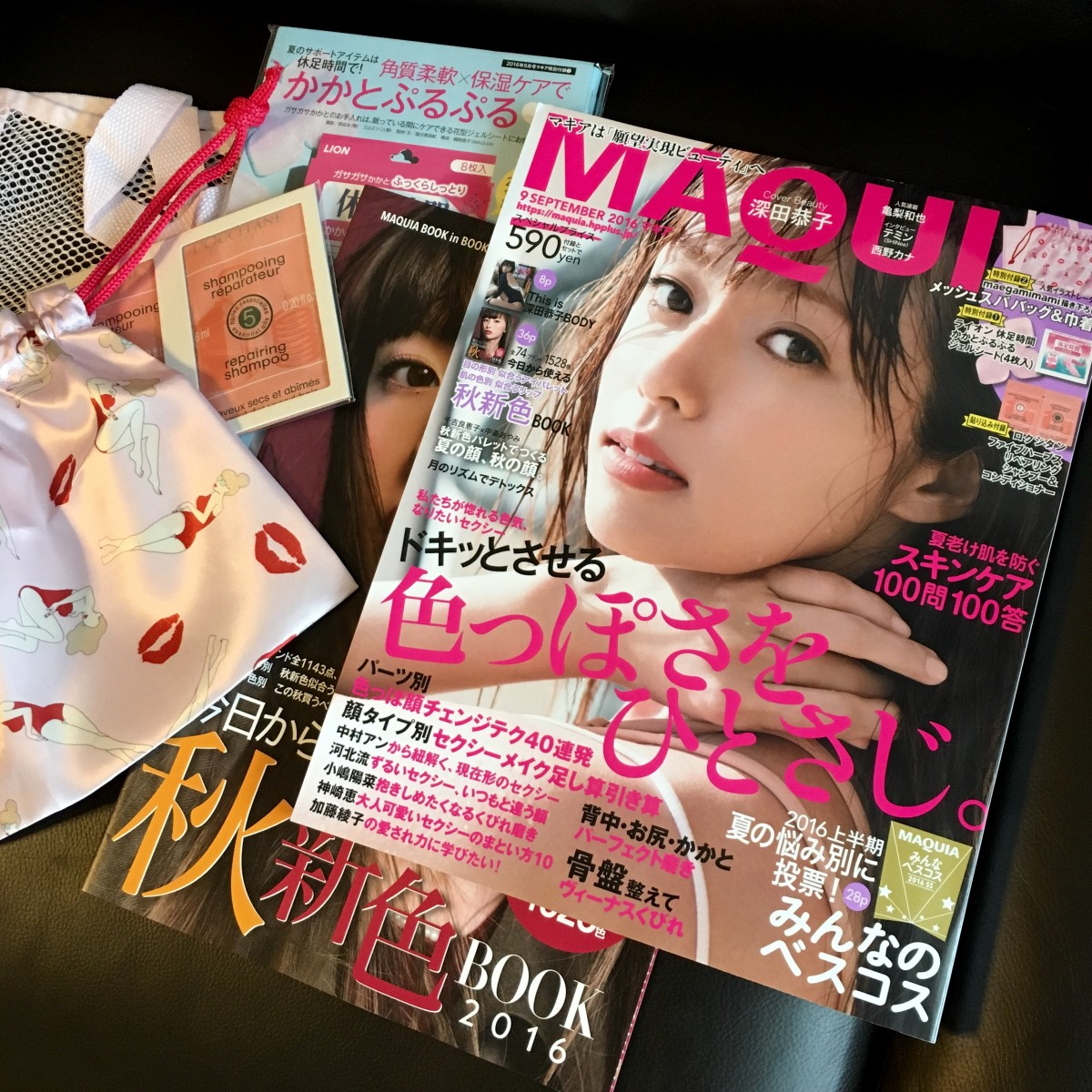 【深田恭子さんが表紙!】MAQUIA(マキア)9月号 発売★色っぽさをひとさじ添える美テク満載。