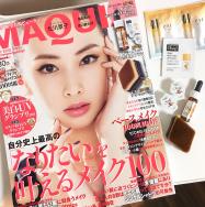 コンプレックス解消「なりたい顔」に近づくメイク方法満載!MAQUIA(マキア)5月号
