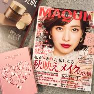 """SUQQU(スック)大人気 """"ツヤが移り変わる"""" ファンデーションが付録!MAQUIA(マキア)12月号"""