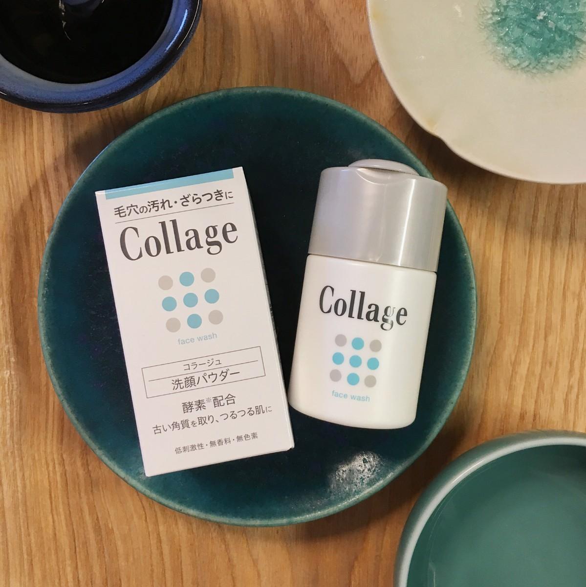 乾燥肌、敏感肌におすすめ!毛穴汚れ、ザラつきをスッキリ落とす「酵素」洗顔パウダー