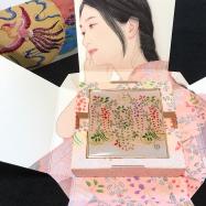 クレ・ド・ポー ボーテのホリデーコレクション2019「プードルコンパクトエサンシエル」(プレストパウダー)限定色