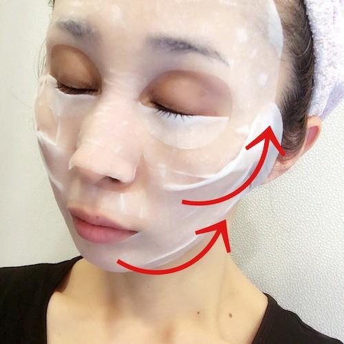 【エイジングサインが気になる大人肌におすすめ】グイッと伸びて、持ち上げる!顔立ち成型「フォルミング」シートマスク