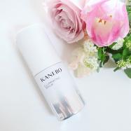 つるつるなめらか透明感のある美肌に【おすすめ・新作】KANEBO(カネボウ)美白美容液「イルミネイティングセラム」