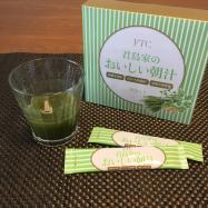 """""""腸内環境を整える""""君島十和子さんプロデュースの青汁「FTC 君島家のおいしい朝汁」【MAQUIA(マキア)11月号掲載】"""