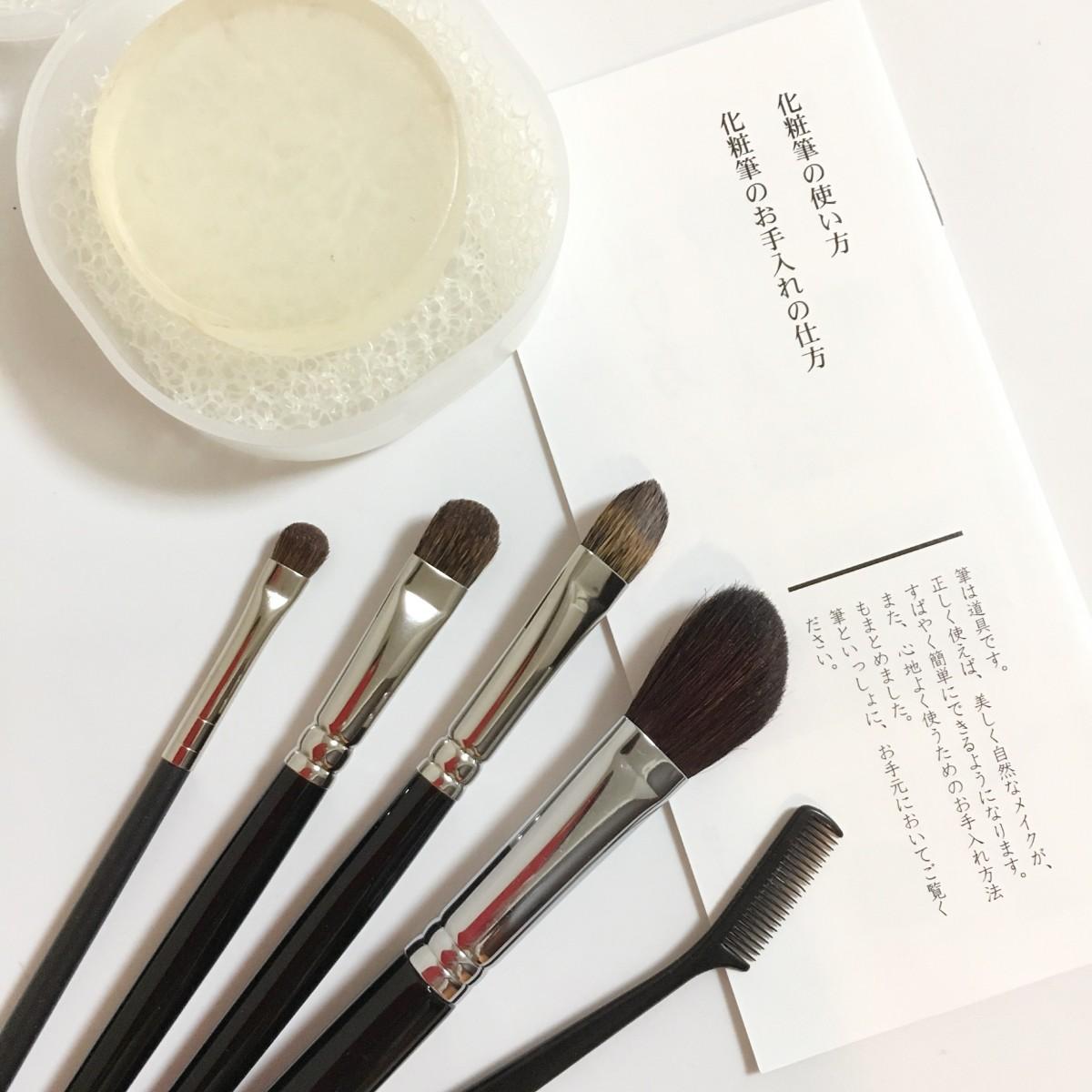 【メイクブラシを長く愛用するために】白鳳堂で聞いた「化粧筆の正しいお手入れ方法・洗い方」