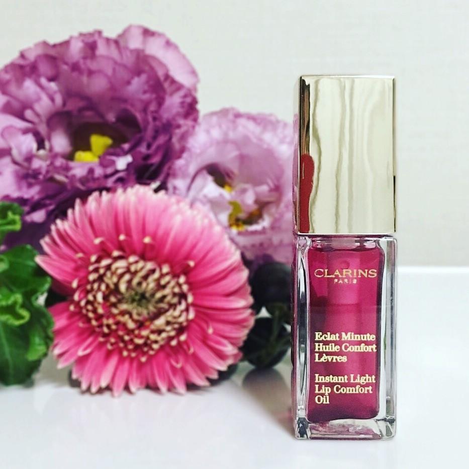 【大人気】美容オイルのエキスパート クラランスのオイルリップ美容液「コンフォート リップオイル」