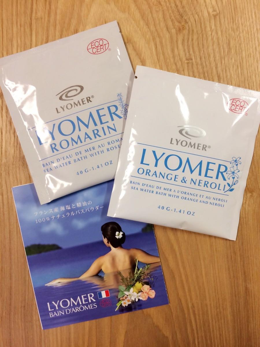 フランス生まれの自然派成分100%入浴剤「リヨメール バン ダローム」
