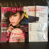 【完売必至】瞬時にうるおい透明感アップ「HAKU」の速攻美白マスク現品(1620円相当)が付録!MAQUIA(マキア)7月号