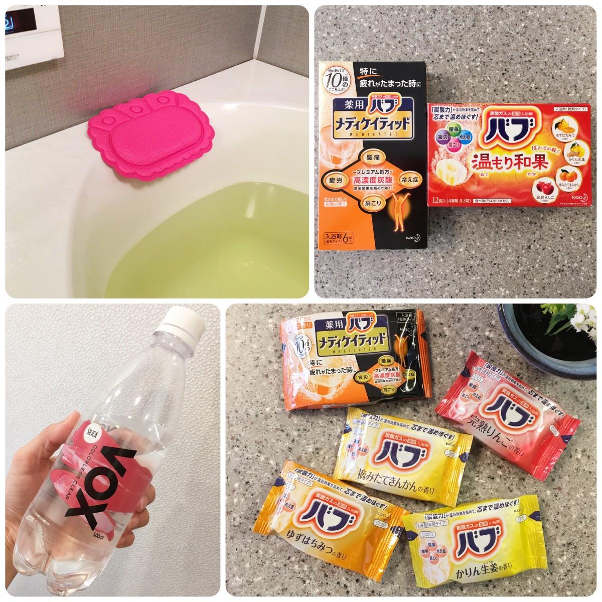 【「炭酸」の力で入浴効果アップ】冷え&疲れに効くプチプラ入浴剤と入浴後に飲むおすすめ炭酸水