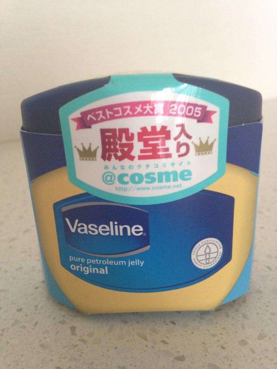 幅広く使えるワセリン。最強保湿剤!