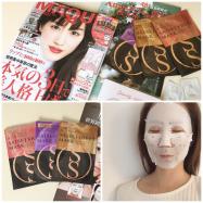 お肌に吸い付くフローフシの新感覚マスク?!発売前に試せるMAQUIA12月号♡