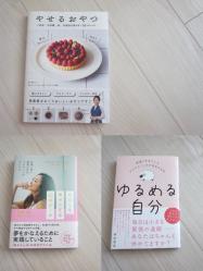 心も体も美しくなれる♡おすすめ本 3冊をご紹介!