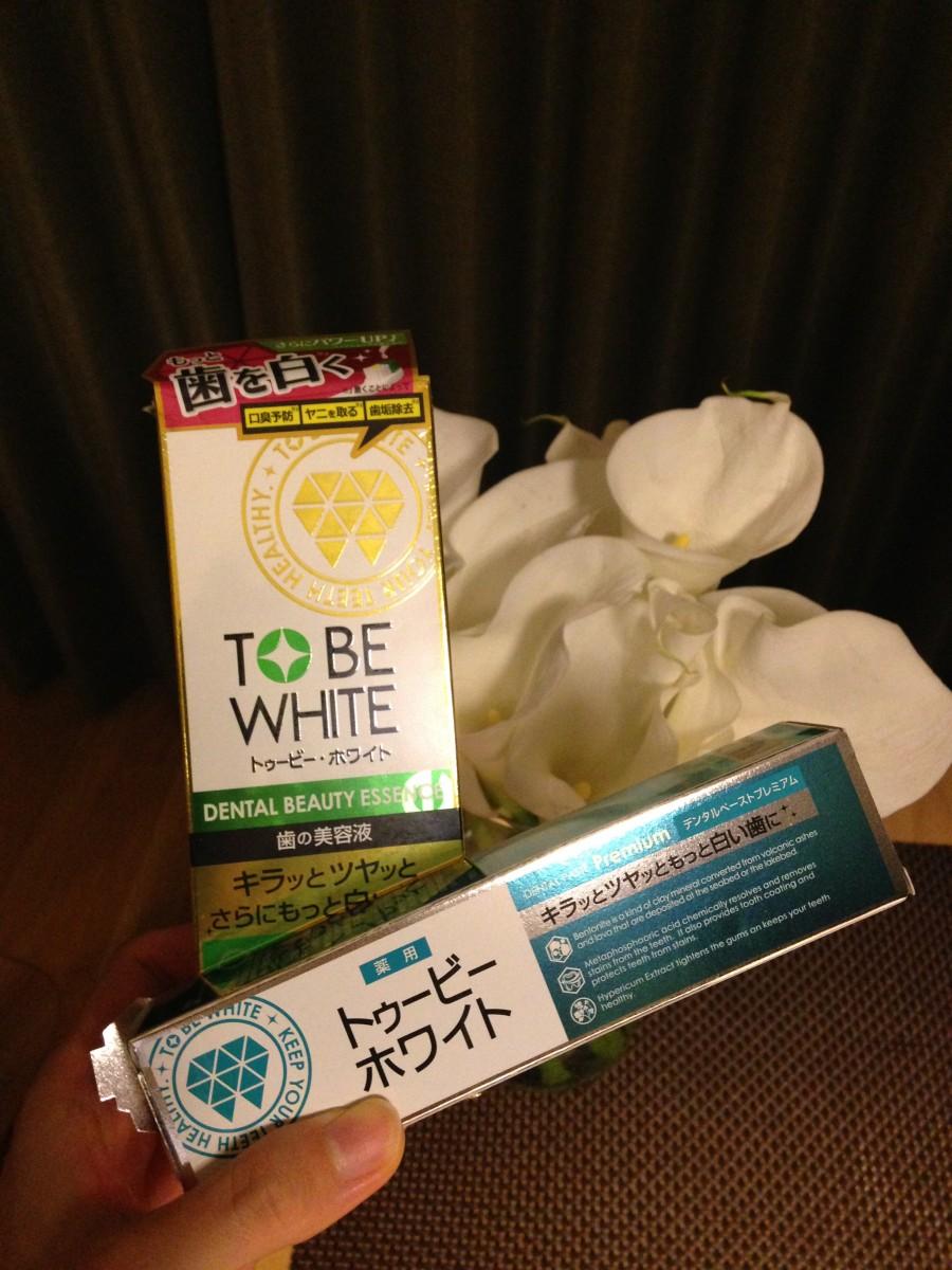 ★リピ買い★歯の美白美容液 TO BE WHITE/トゥービーホワイト