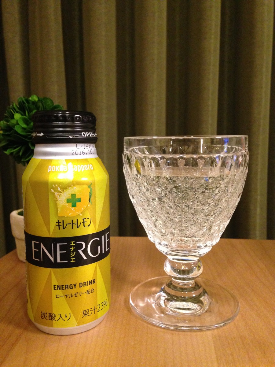 キレートレモンエナジー★レモンのビタミンは美白美容液並みの効果アリ‼︎