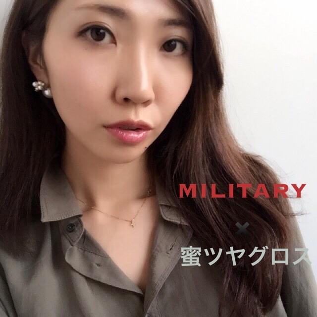マキア8月号 ミリタリー✖️蜜ツヤグロス で女っぷりスタイル♡