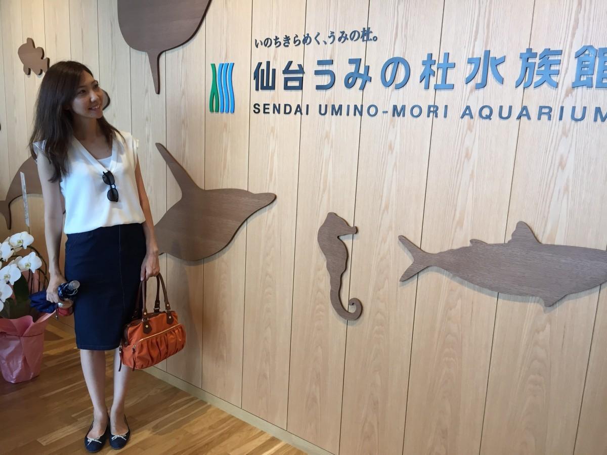 仙台のNEW観光スポット☆うみの杜水族館☆