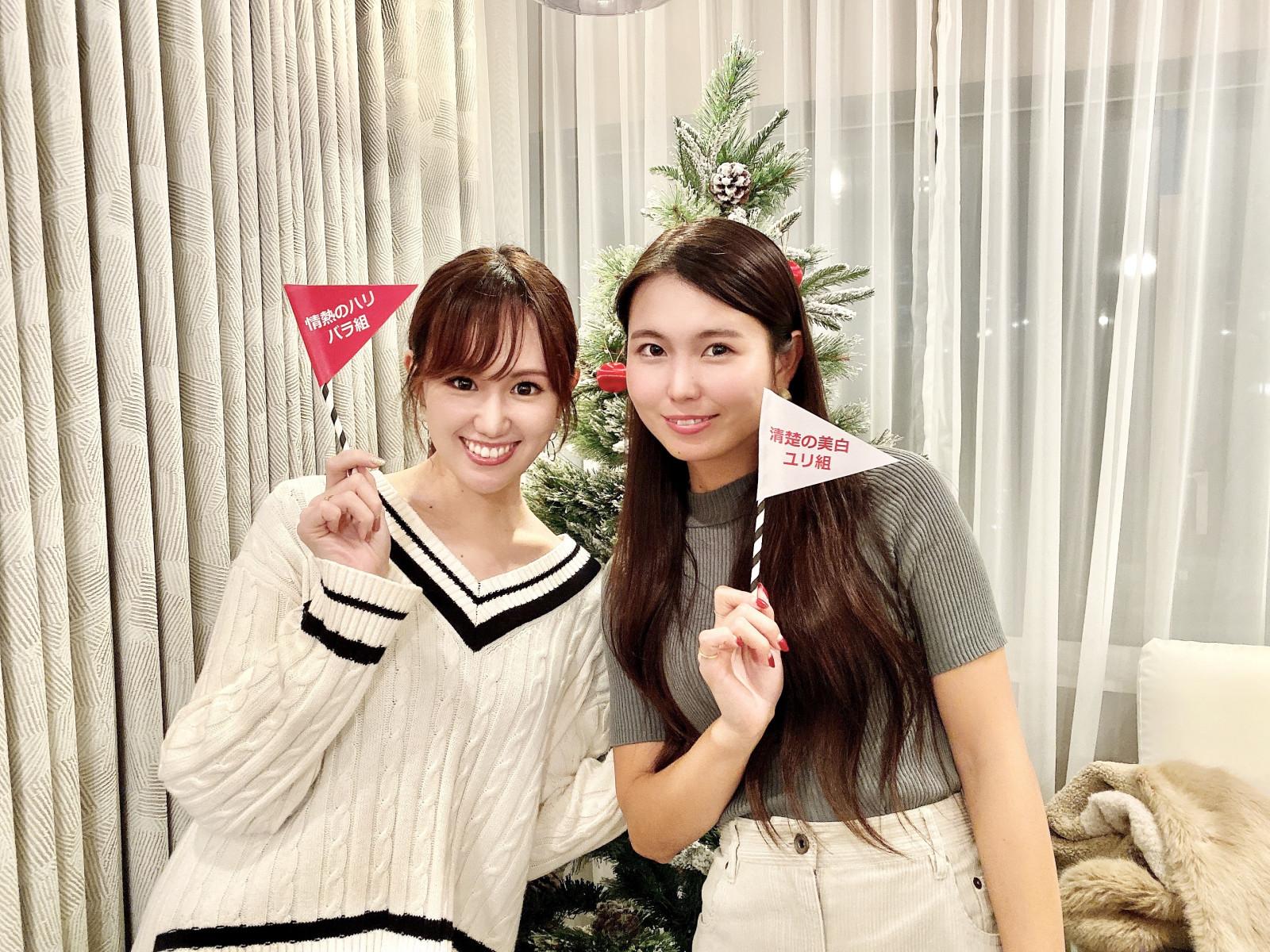 【イベント参加】アスタリフト Presents Beauty Party ♡