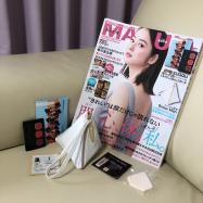 MAQUIA3月号【SUQQU新リップ3色やポーチなど豪華付録の詳細紹介】肌、心、体、ぜんぶ私。