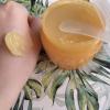 極上オレンジの香り!ぽかぽかバームクレンジング