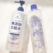 【マタニティ美容】肌荒れ時にオススメ!1000円以下大容量プチプラ化粧水2選