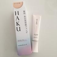 【多機能がうれしい♡】薬用美白美容液ファンデ「HAKU」!!
