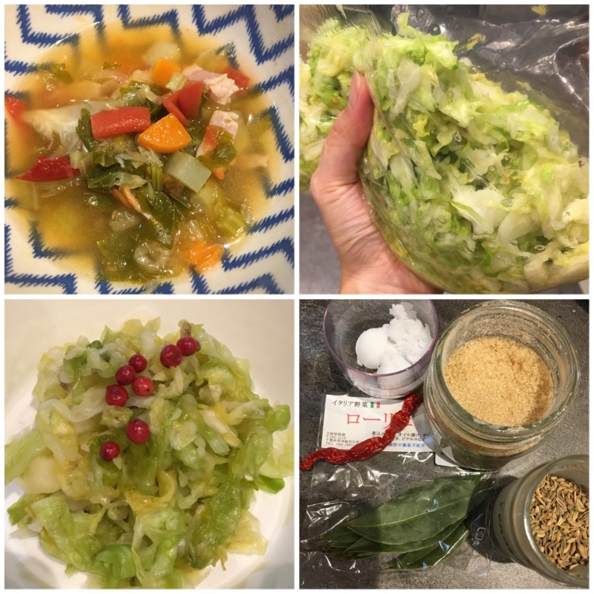 ダイエットにも!?話題の乳酸キャベツ!簡単な作り方とアレンジレシピ!
