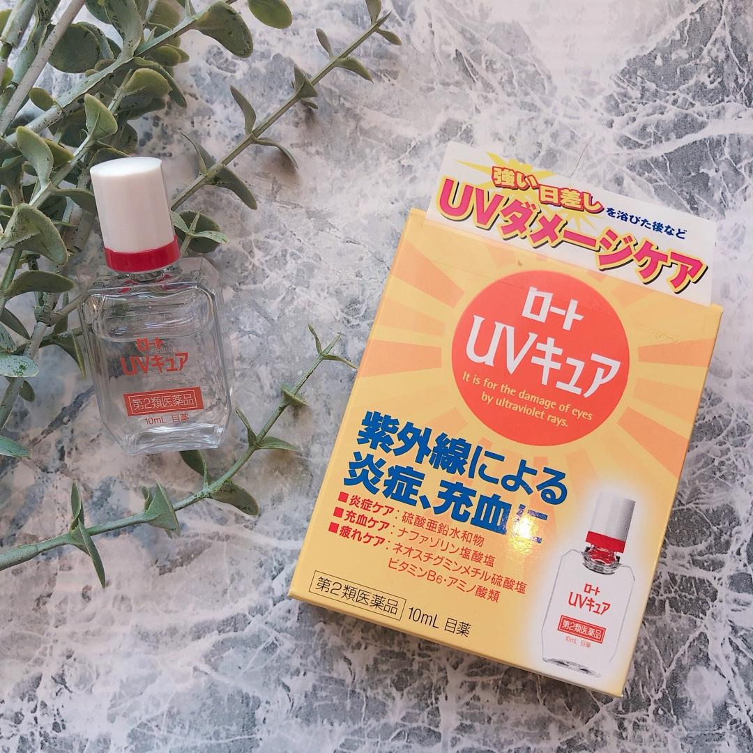 【日焼けした後の目のケア】紫外線による目の炎症や充血に超オススメのロートUVキュア アイケア目薬