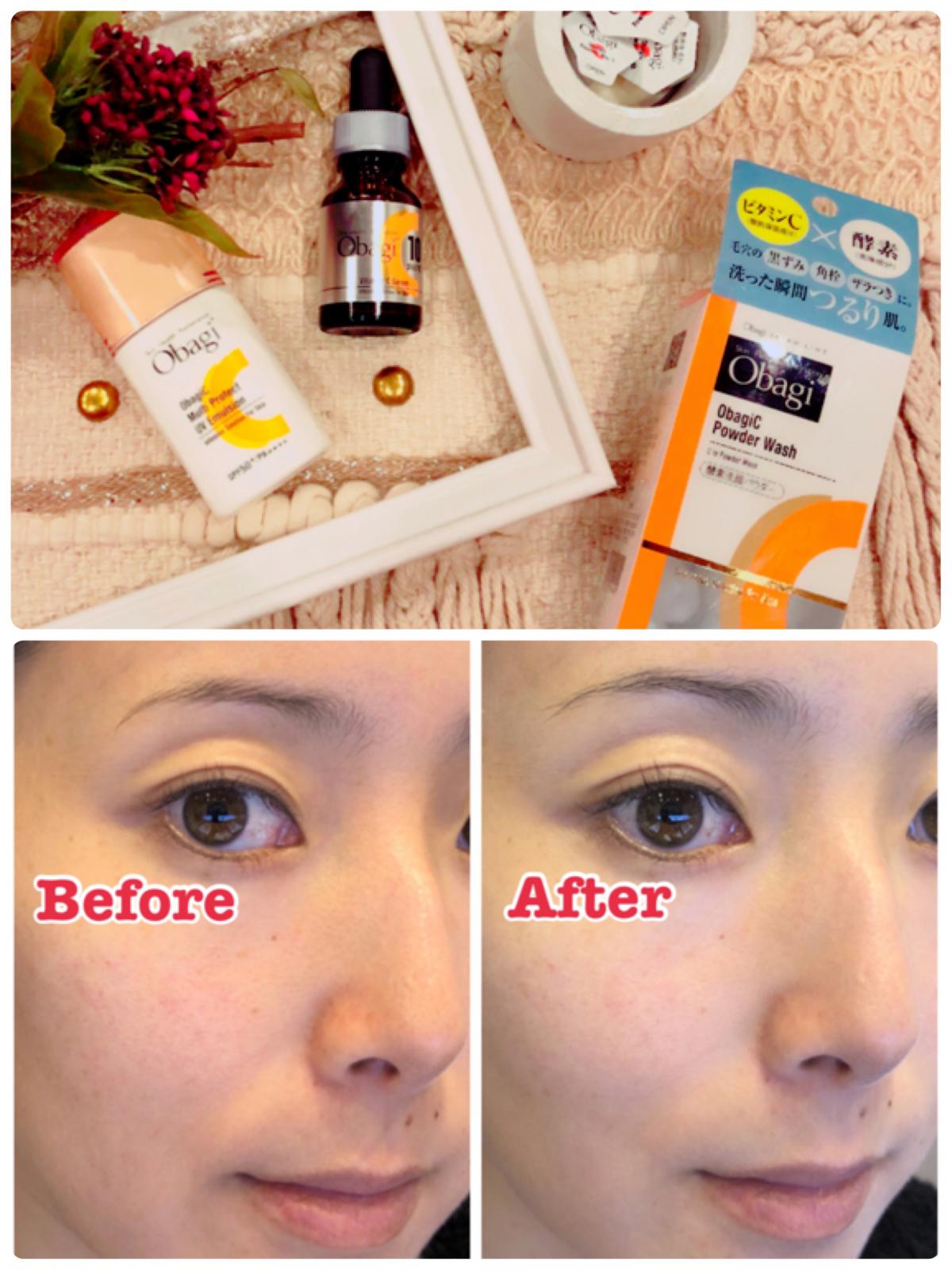 超おすすめ日焼け止め!シミも美肌も毛穴もケア!オバジC マルチプロテクト UV乳液の塗り方と肌の変化を公開