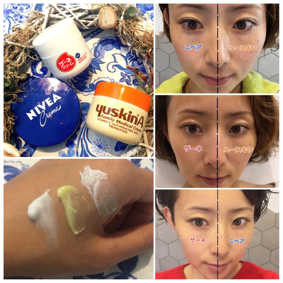 3大!人気のプチプラ保湿クリーム徹底検証〈つっぱり乾燥肌Ayako編〉
