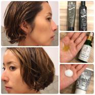 寝ながらヘアパック、泡マスク、話題の新オイル!髪ダメージがひどい時に使うお助けアイテム